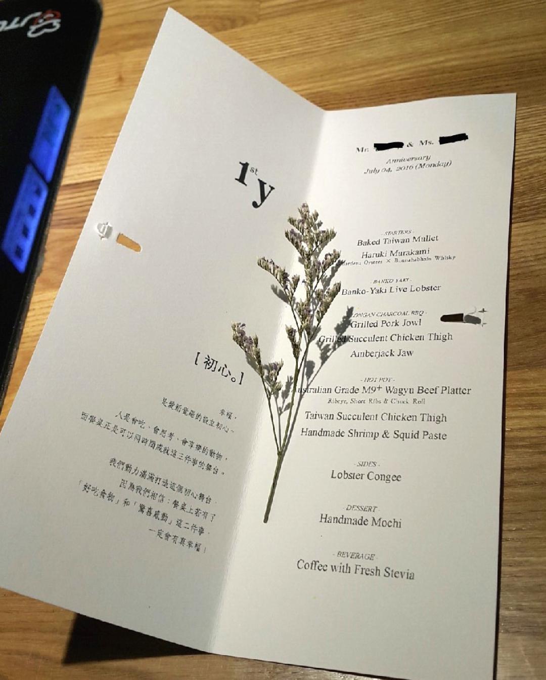 in thiệp kỷ niệm tặng cho các thực khách ở nhà hàng 3 sao !